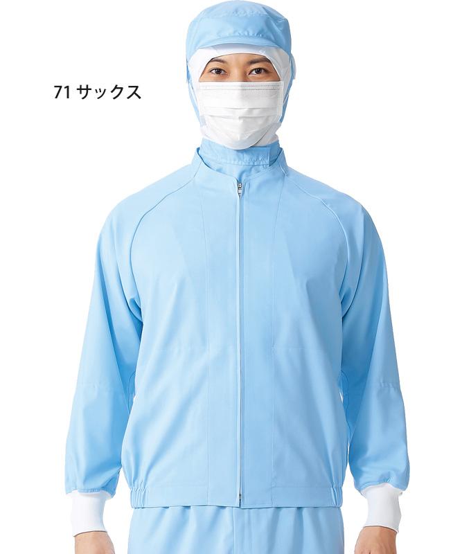 エコエスタージャンパー長袖[男女兼用][KAZEN製品] 406-7