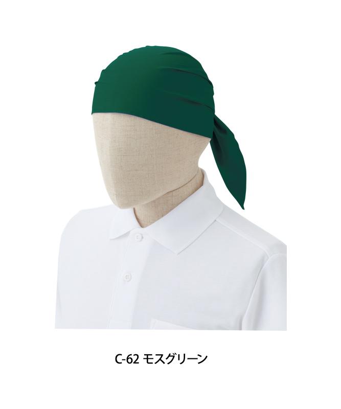 スカーフキャップ[チトセ製品] AS6215