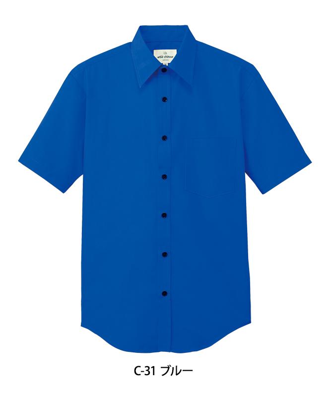 ブロードシャツ半袖[男女兼用][チトセ製品] EP5963