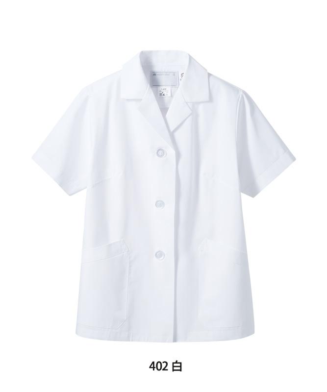 調理衣レディス半袖[住商モンブラン製品] 1-402