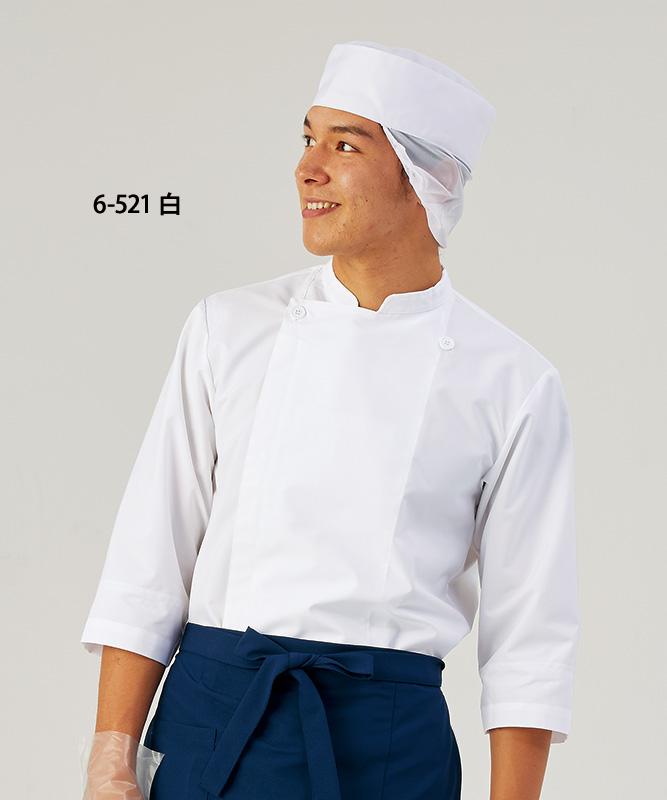 タッサーコックコート七分袖(袖口ネット付)[男女兼用][住商モンブラン製品] 6-521