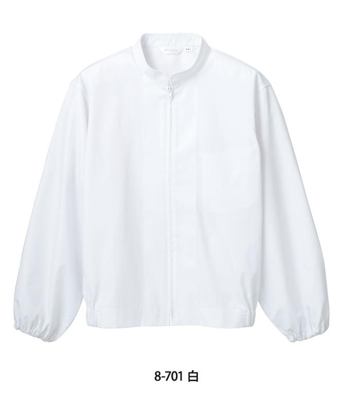 ポプリンジャンパー長袖[男女兼用][住商モンブラン製品] 8-701
