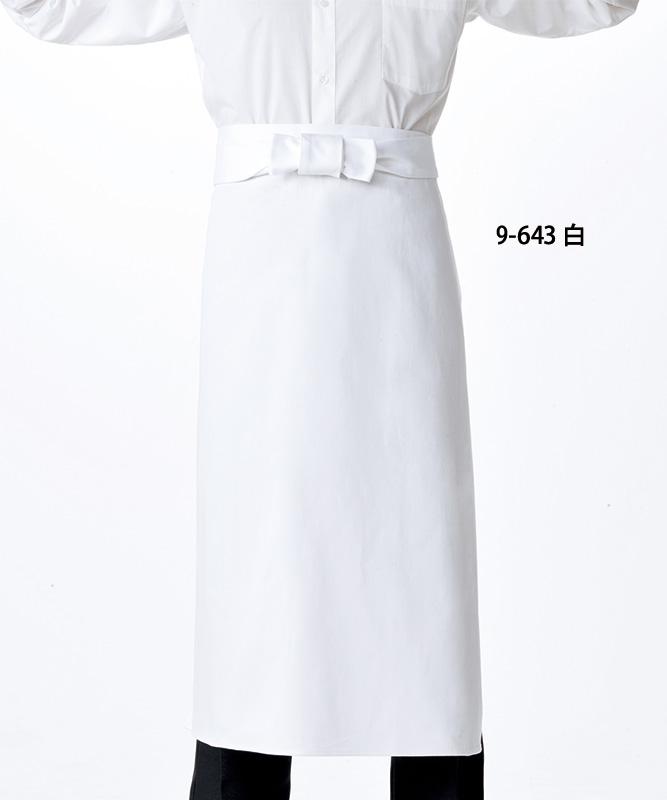 特大前掛[男女兼用][住商モンブラン製品] 9-643