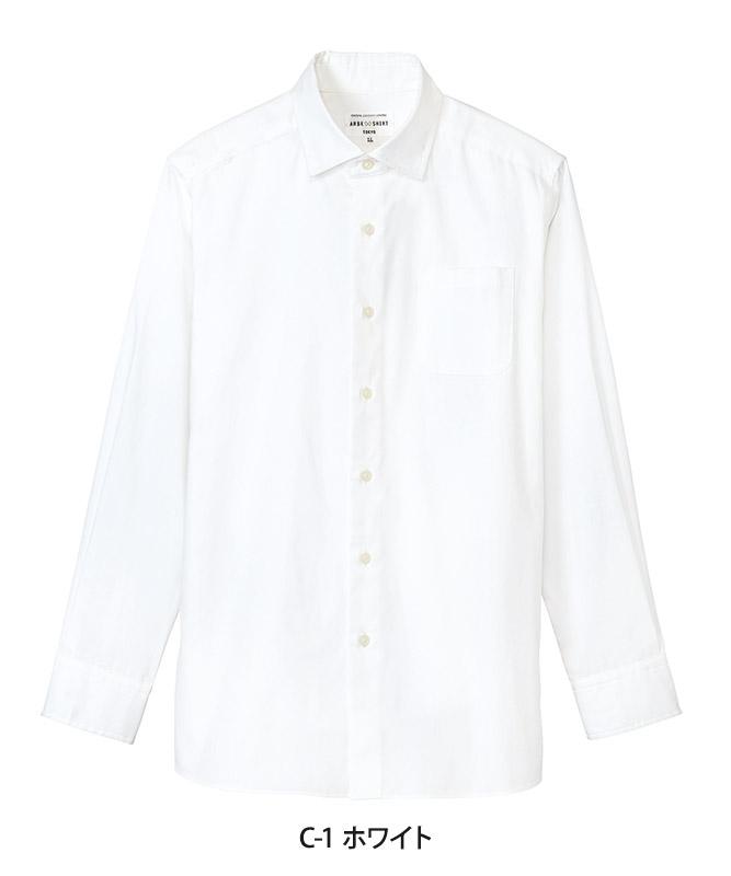 ワイドカラーシャツ長袖[男子][チトセ製品] KM8375