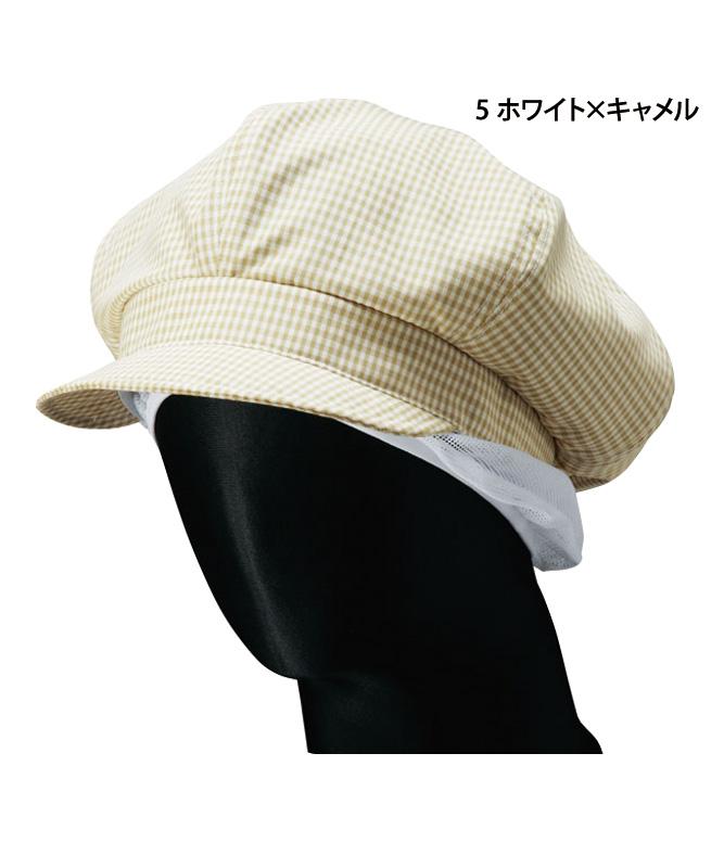 キャスケット[男女兼用](タレ付)[セブンユニフォーム製品] JW4639