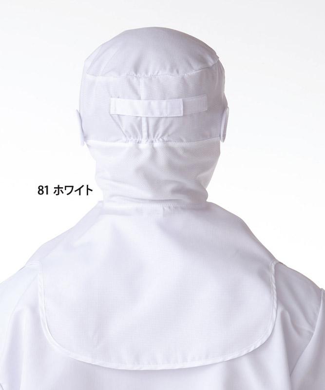 フード帽子[1枚入][KAZEN製品] 484-81