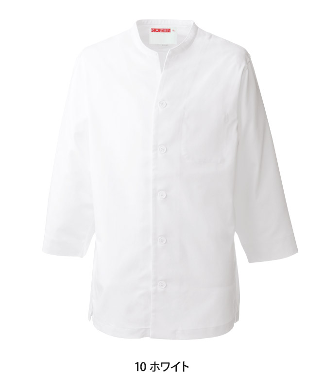 調理シャツ[KAZEN製品] HM305-10