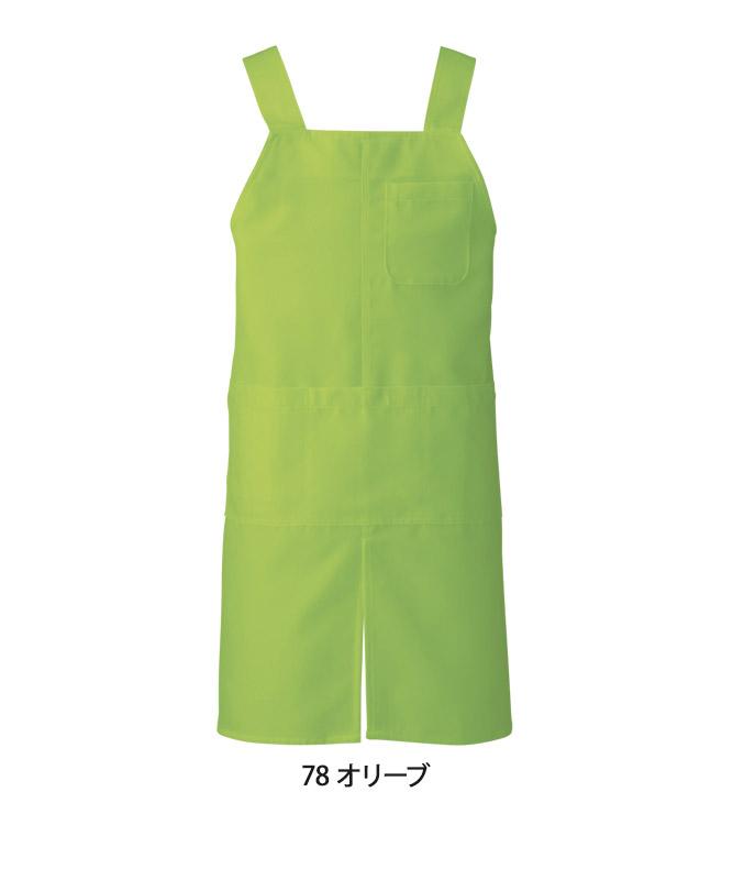 胸当てエプロンH型(無地)[KAZEN製品] APK489