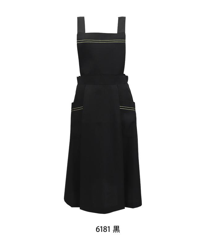 ジャンパースカート[住商モンブラン製品] MC618