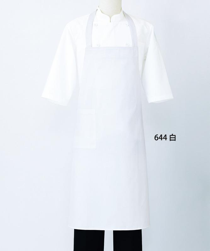 首かけエプロン[男女兼用][住商モンブラン製品] 9-644