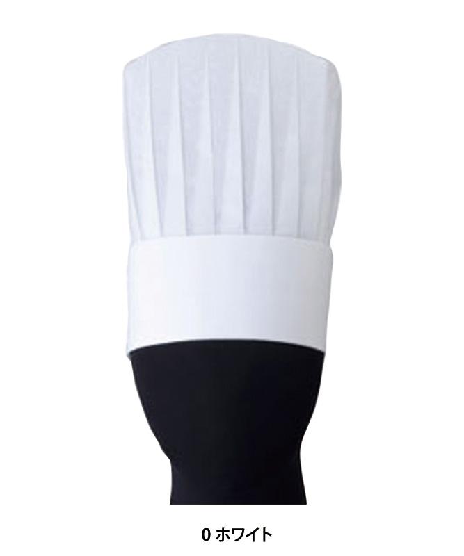 コック帽[男女兼用][10枚/1セット・返品不可商品](高さ25cm)[セブンユニフォーム製品] JW4644