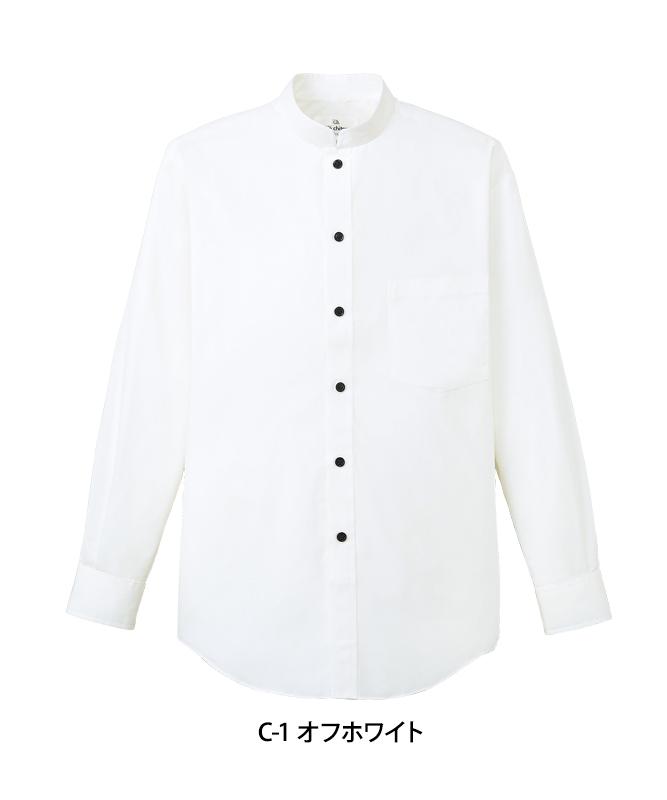 スタンドカラーシャツ長袖[男女兼用][チトセ製品] EP6839