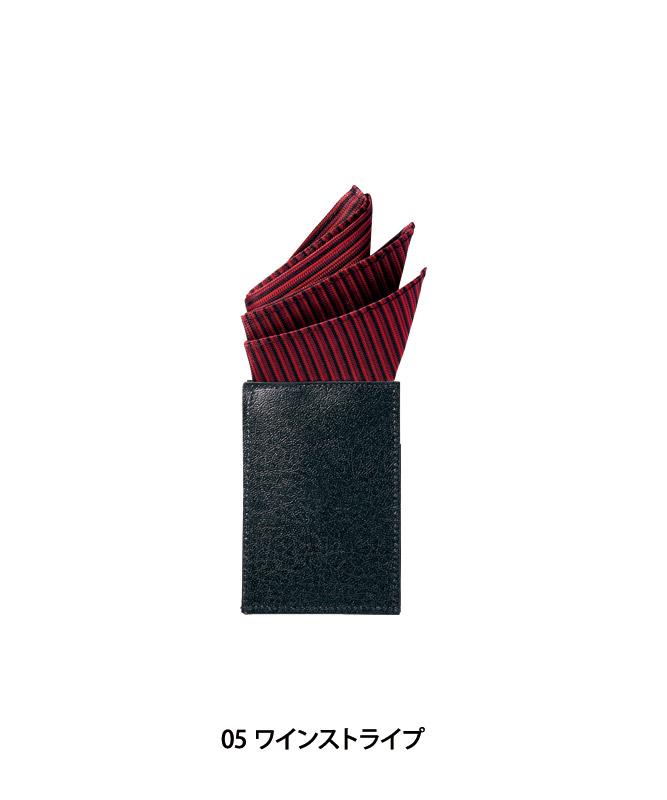 ポケットチーフ[男女兼用][住商モンブラン製品] JA9511