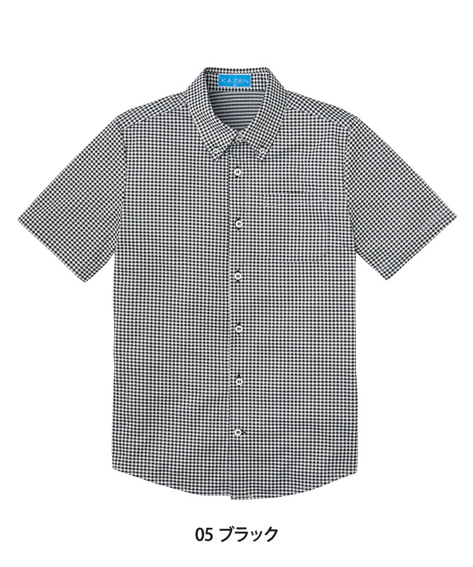 男女兼用ニットシャツ半袖[KAZEN製品] APK238