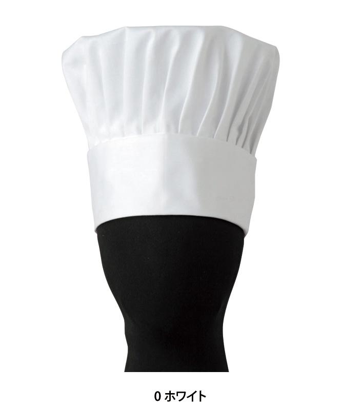 コック帽[男女兼用][セブンユニフォーム製品] JW4658