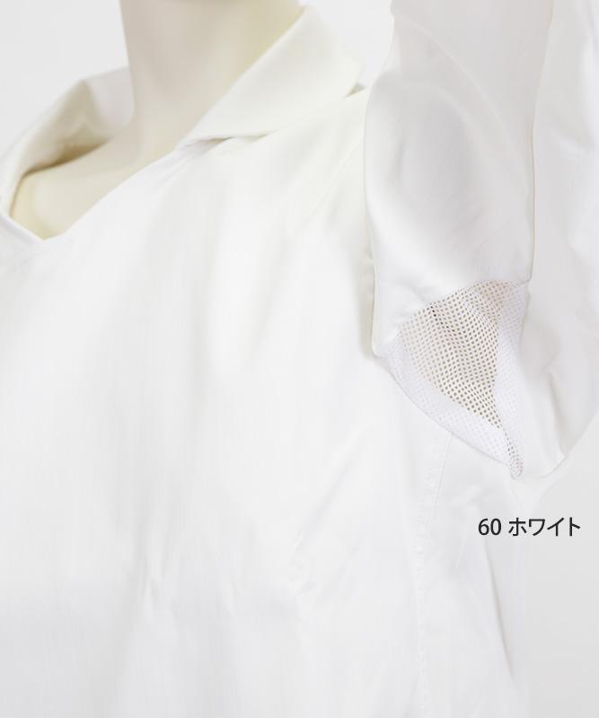 ストレッチコックコート長袖[男女兼用][KAZEN製品] 409-60