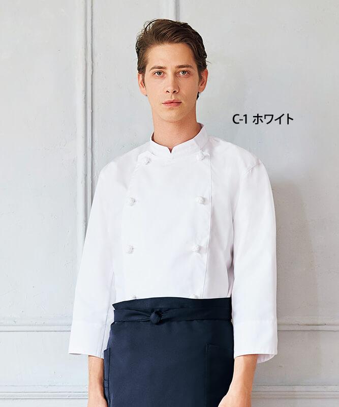 交織ウェザーコックコート七分袖[男女兼用][チトセ製品] AS6800