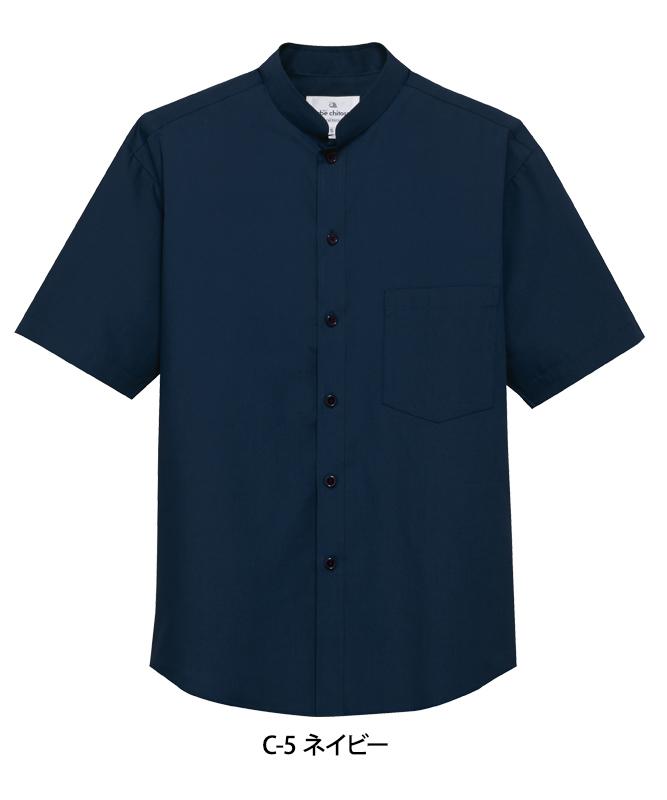 スタンドカラーシャツ半袖[男女兼用][チトセ製品] EP6840