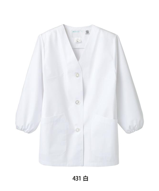 調理衣レディス(ゴム入り)長袖[住商モンブラン製品] 1-431