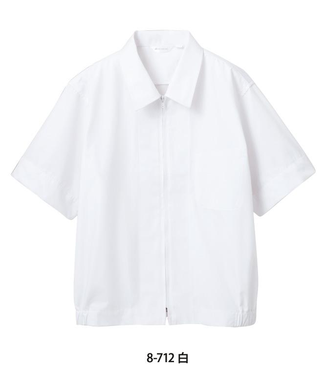 ポプリンジャンパー半袖[男女兼用][住商モンブラン製品] 8-712