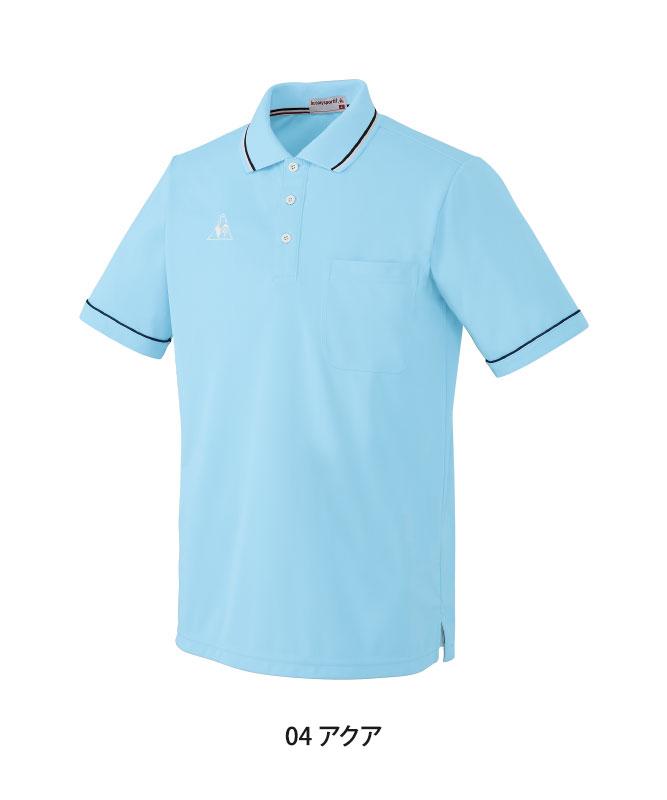 ルコックスポルティフポロシャツ半袖[男女兼用][lecoq製品] UZL3021