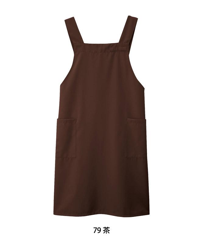 胸当てエプロン(H型)[男女兼用][ボストン商会製品] 27326