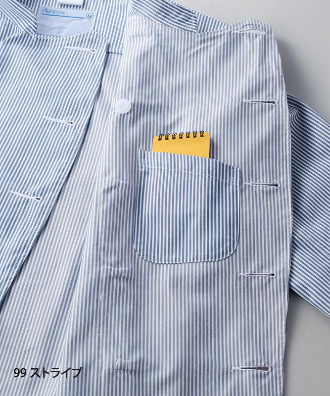 デニムストライプコックコート男女兼用長袖[KAZEN製品] 410-99