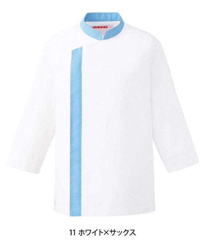 アクアウィンカーコックシャツ七分袖[男女兼用][KAZEN製品] APK215-1