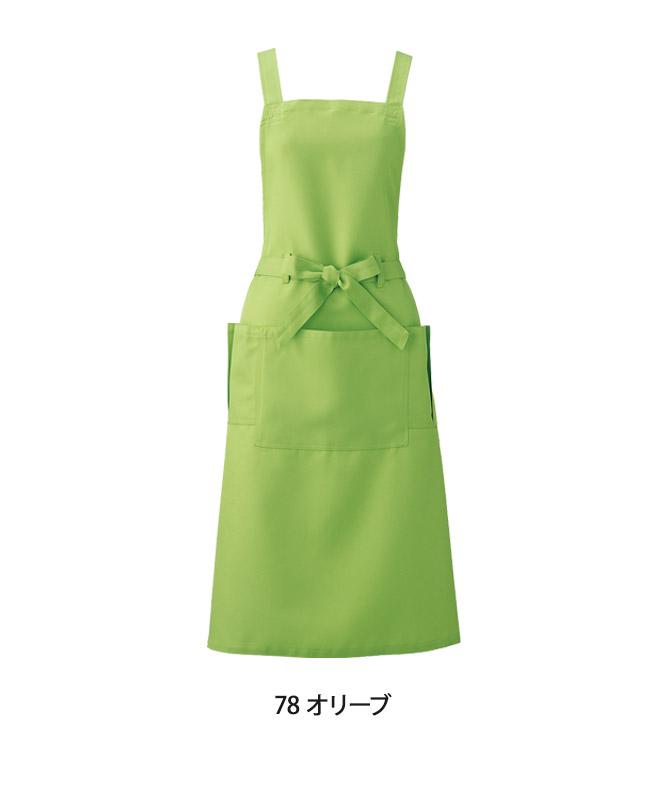 胸当てエプロン(無地)[KAZEN製品] APK494
