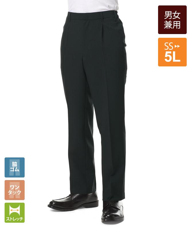 ストレッチパンツ[男女兼用][チトセ製品] AS6801