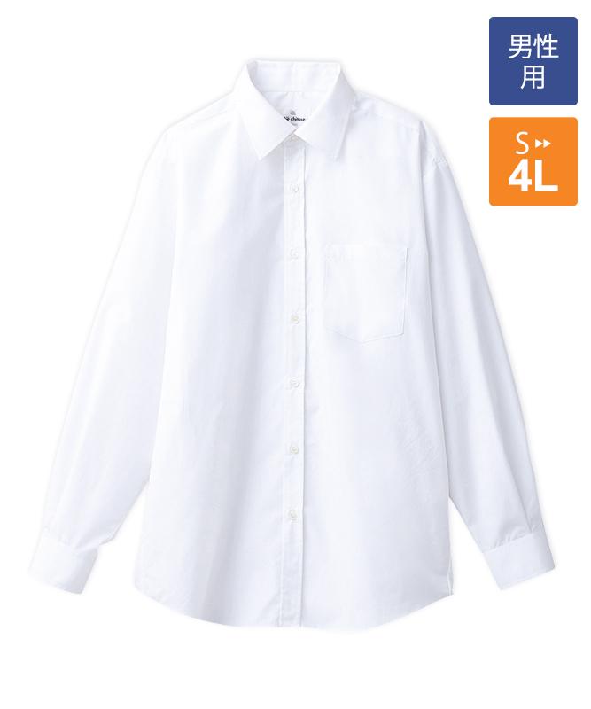 カッターシャツ長袖[男子][チトセ製品] EP6849