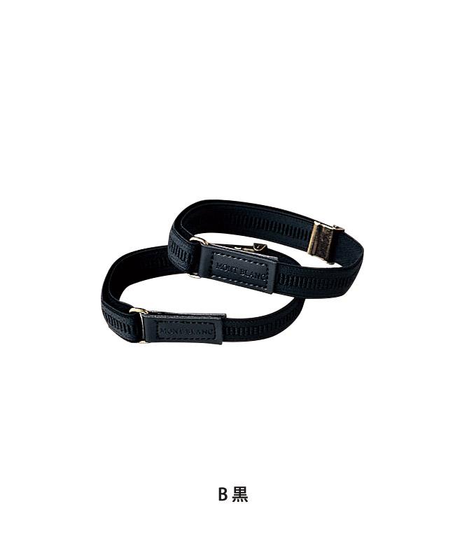 アームバンド[住商モンブラン製品] ARB-01