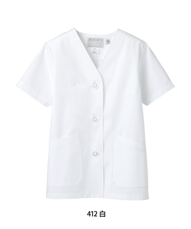 調理衣レディス半袖[住商モンブラン製品] 1-412