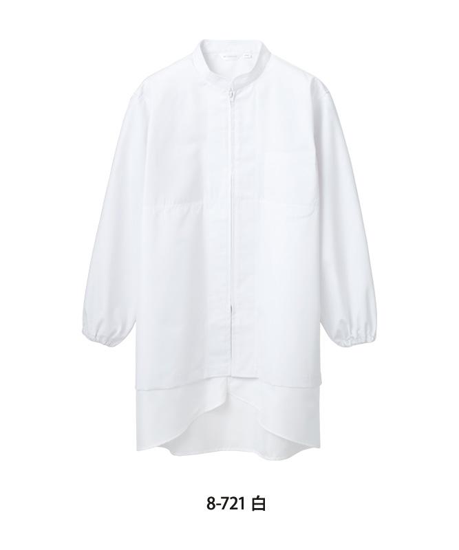 ポプリンブルゾン長袖[男女兼用][住商モンブラン製品] 8-721