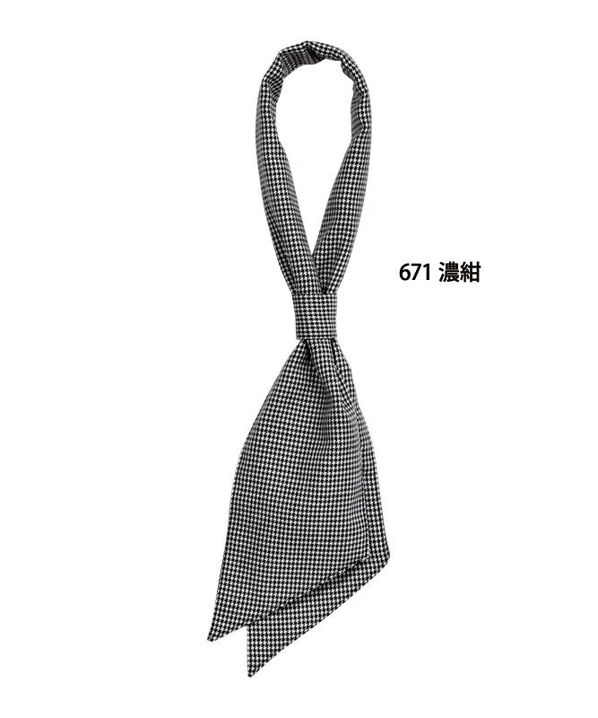 千鳥格子ループ付スカーフ[男女兼用][住商モンブラン製品] 9-671