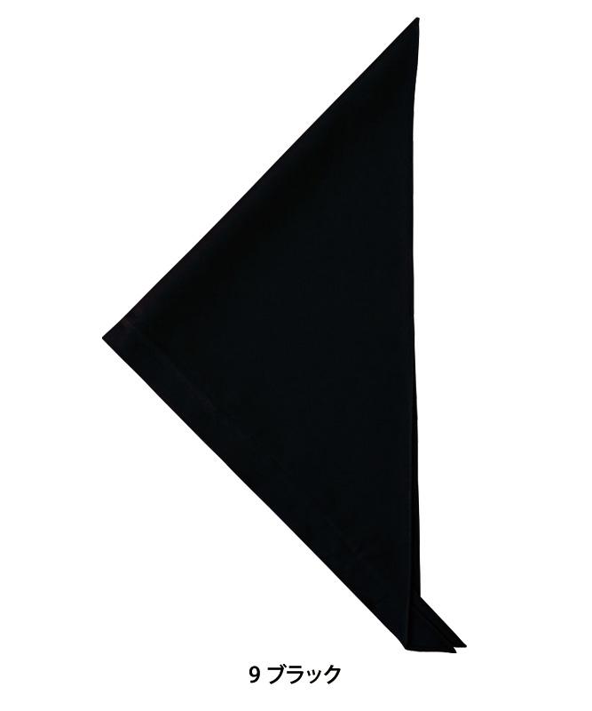 三角巾[男女兼用][セブンユニフォーム製品] JY4672