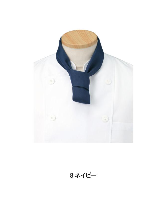 ツイルスカーフ[2枚入][KAZEN製品] APK498