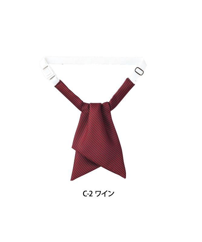 リボンタイ[チトセ製品] AS6806