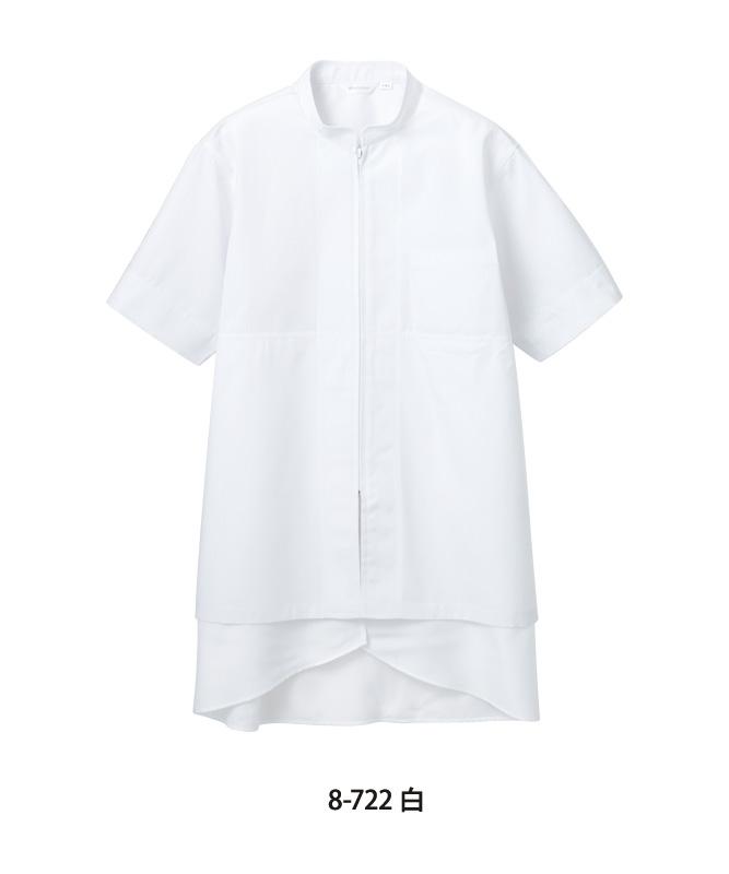 ポプリンブルゾン半袖[男女兼用][住商モンブラン製品] 8-722