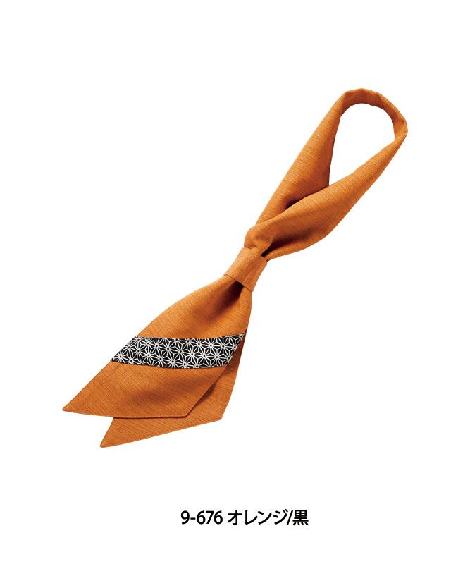 ループ付スカーフ和柄[男女兼用][住商モンブラン製品] 9-67
