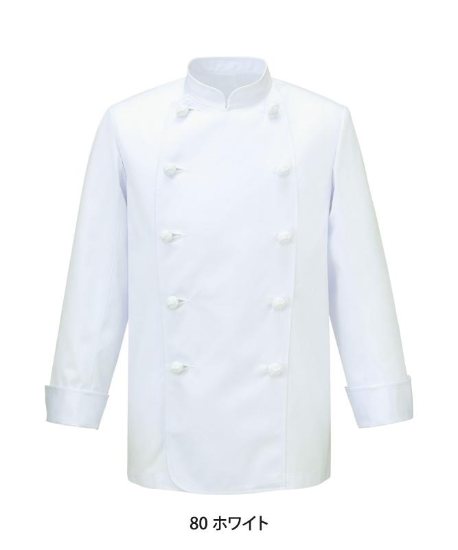 双糸ツイルコックコート長袖[男女兼用][KAZEN製品] 410-80