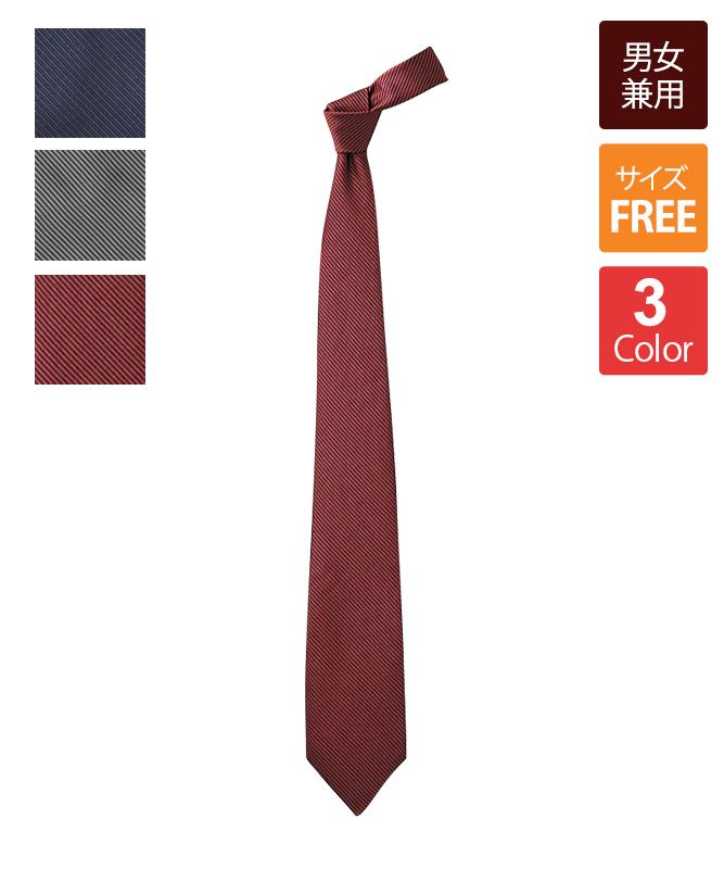 ネクタイ[チトセ製品] AS6807