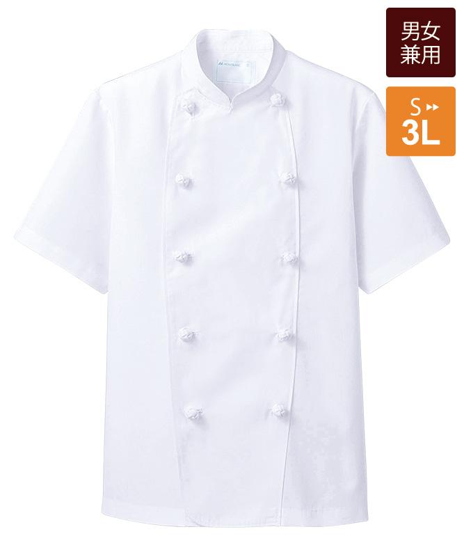 麻混ポプリンコックコート半袖[男女兼用][住商モンブラン製品] 6-622