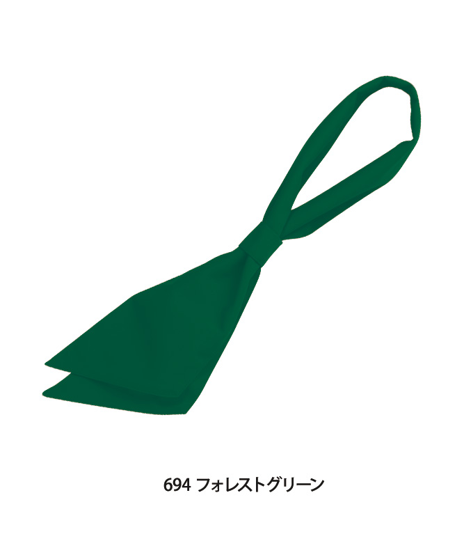 ループ付スカーフ[男女兼用][住商モンブラン製品] 9-6