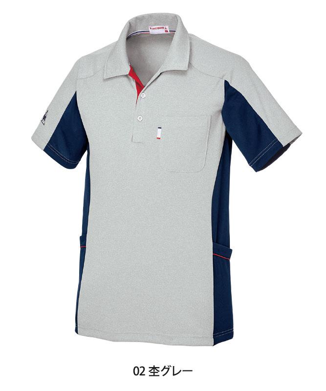 ルコックスポルティフ男女兼用ニットシャツ半袖[lecoq製品] UZL3073