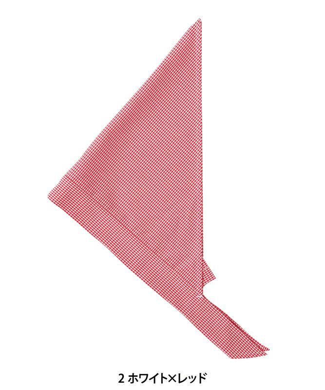 ループ付三角巾[男女兼用][セブンユニフォーム製品] JY4729