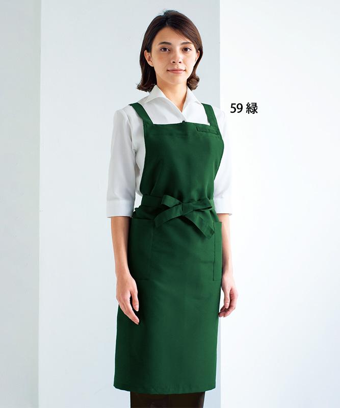 胸当てエプロン(X型)[男女兼用][ボストン商会製品] 27327