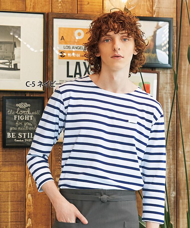ボーダーバスクシャツ七分袖[男女兼用][チトセ製品] AS8253