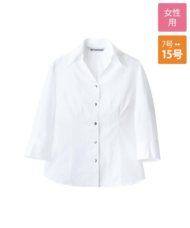 ブロードシャツレディス七分袖[住商モンブラン製品] MC714