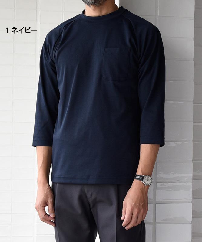 ニットシャツ七分袖[男女兼用][セブンユニフォーム製品] CU2355